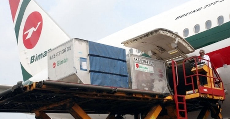 cargo20160509145253