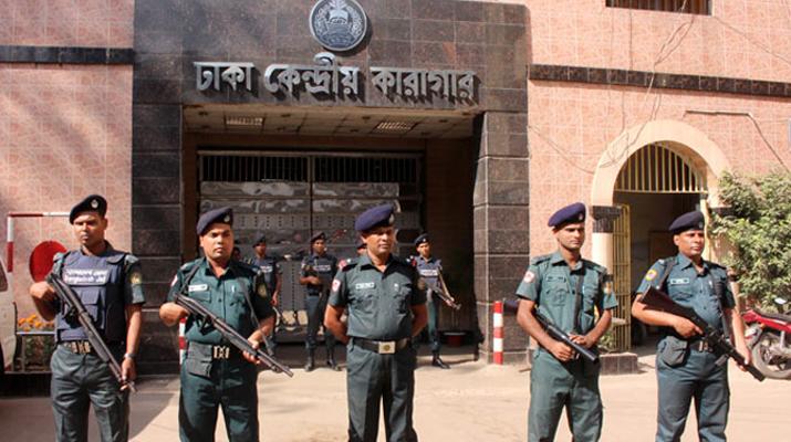 dhaka-jail-pic