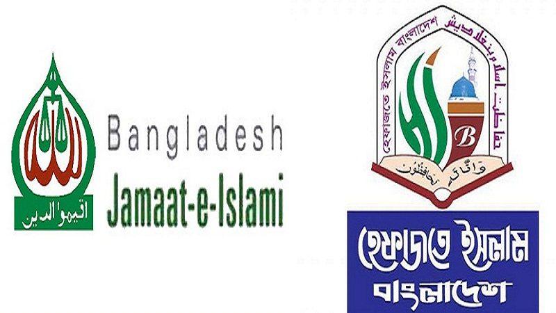 jamat-dainikdhakareport_25801_6005_6594_124369