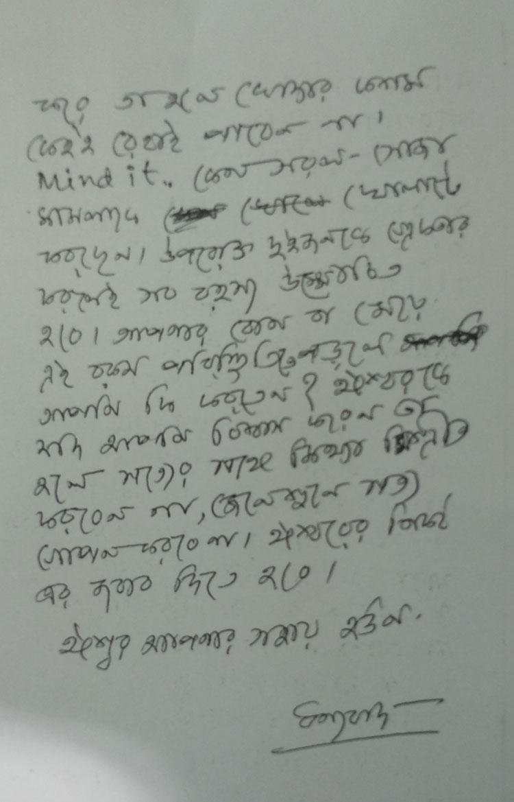 letter-220160524105109