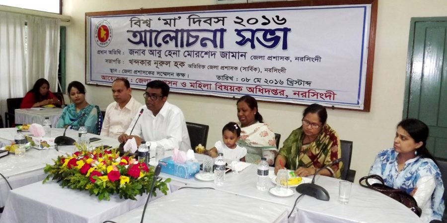narsingdi mother day