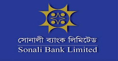 sonali-bank20160526043946