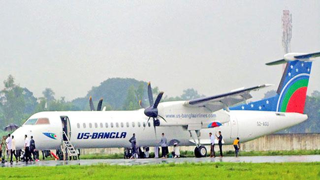 us-bangla-airlines_12990_1463283477