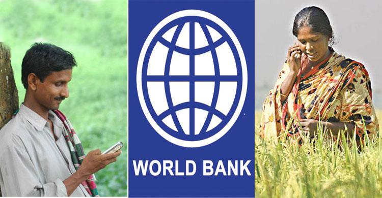 world-bank20160516155907