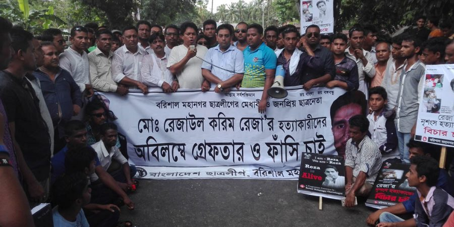 Barisal Road block by Satraligue-1