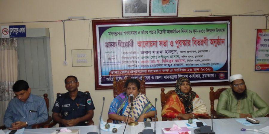 Chuadanga International Madok Prevention Day Picture 26.06.16