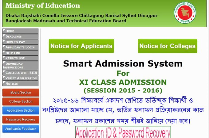 College-admission-problem
