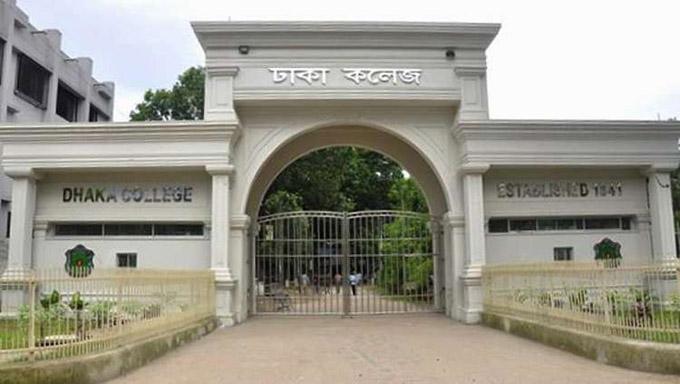 Dhaka_college