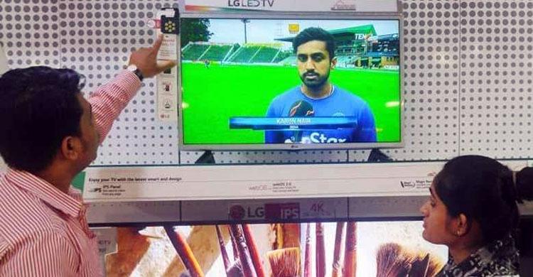 LG-TV20160617085329