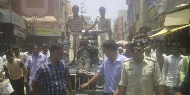 MP-Ujjain