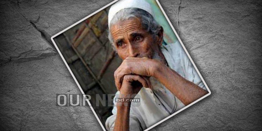Old man freedom sad ournewsbd