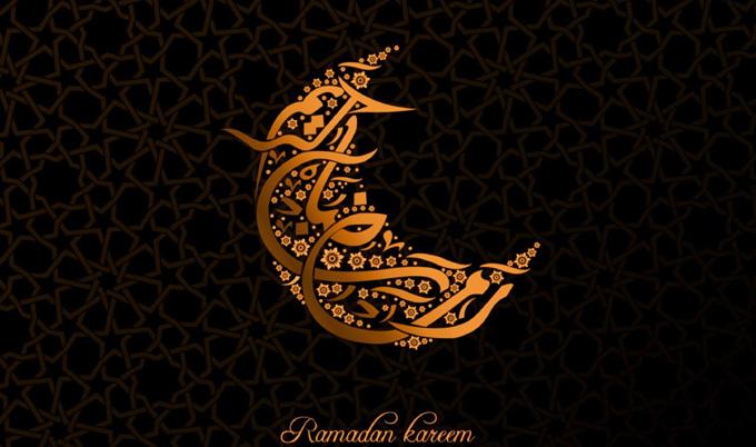 Ramadan-Q