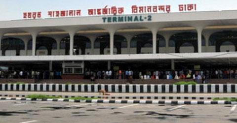 Shajalal-airport20160614161213