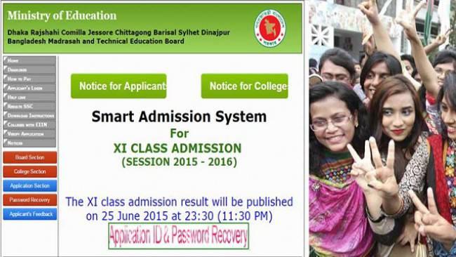 admission_0