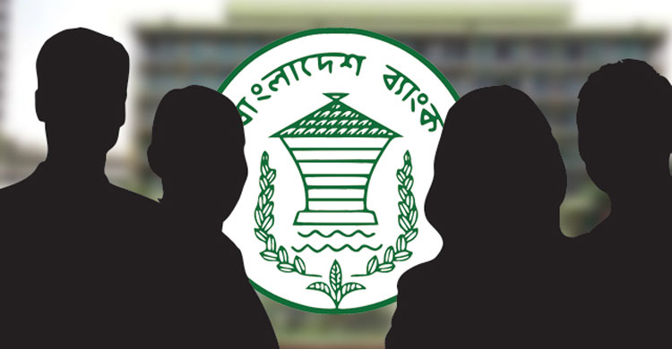 bangladesh-bank20160419155503