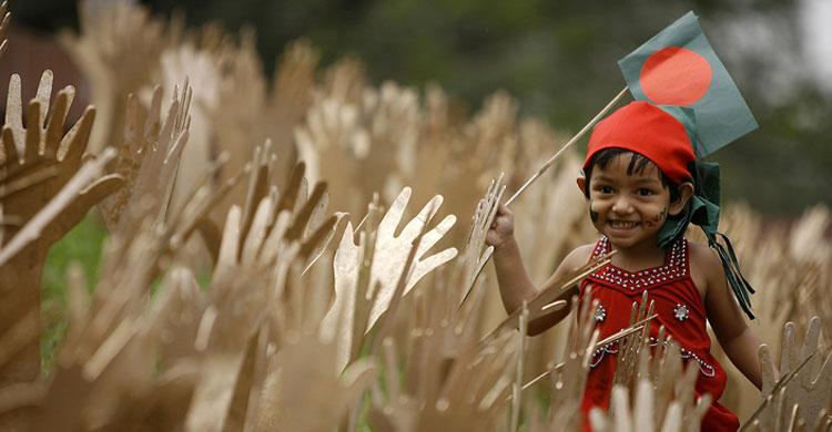 bangladesh20160604120951