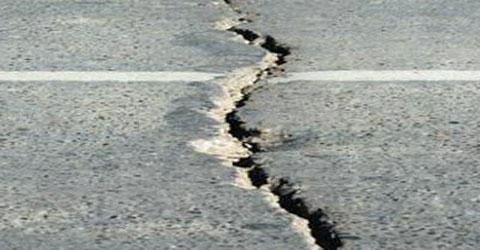 earthquake20160608035145