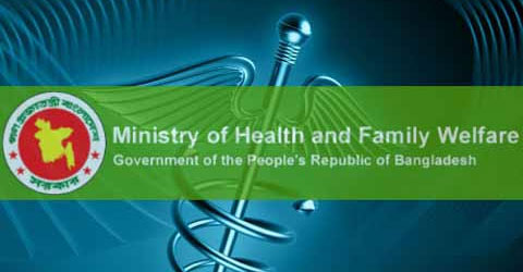 health-ministry-largee20160616102813