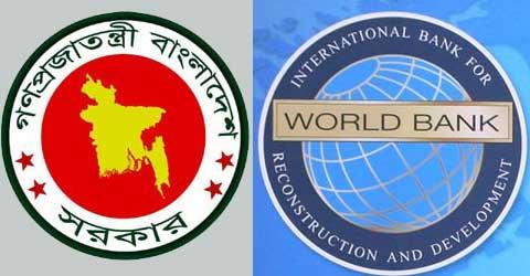 Bangladesh20160731094046