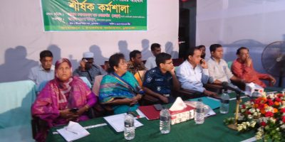 Chuadanga Tarirosom Protation Warkshop Picture 18.07.2016