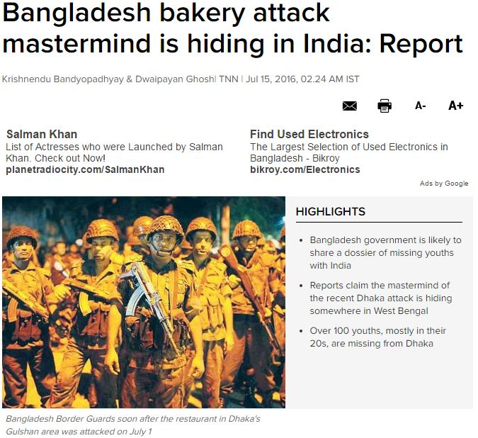 Dhaka-attacker-hiding-in-india