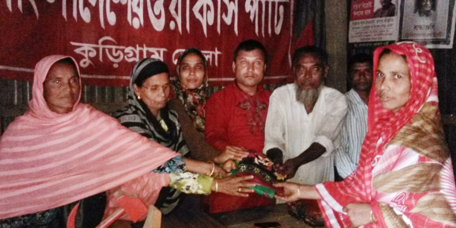 Kurigram Warkask Parti Distribution Photo, 02-07-16