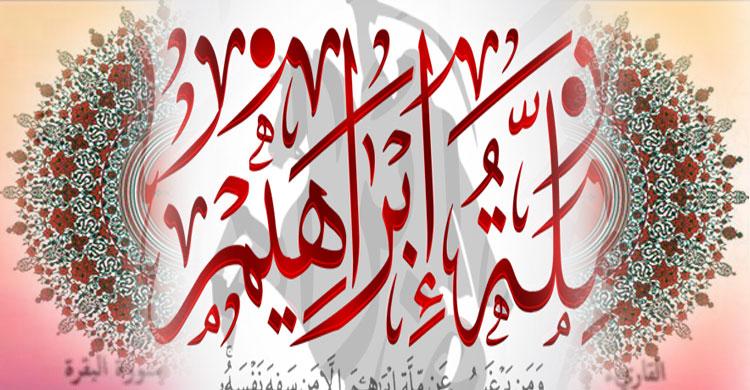 Quran-Top20160711101449