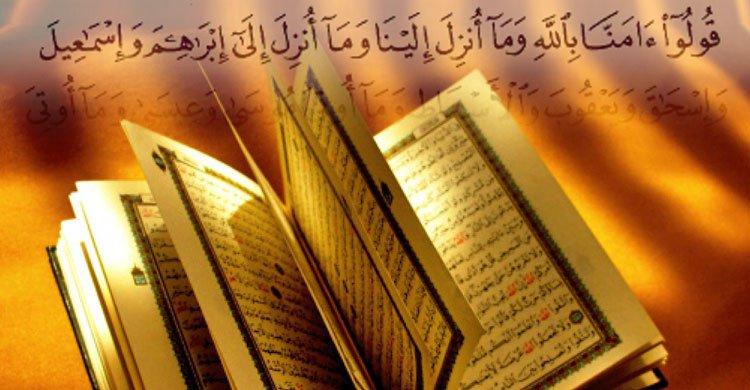 Quran-Top20160721125101