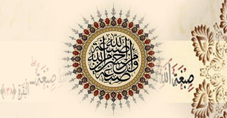 Quran-Top20160724123409