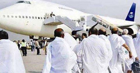 Saudi-Arabian-Airlines20160725231956