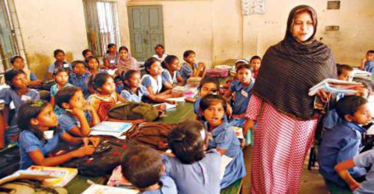 school-primary20160722101323