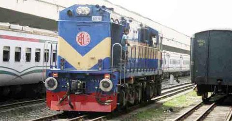 train20160703121844