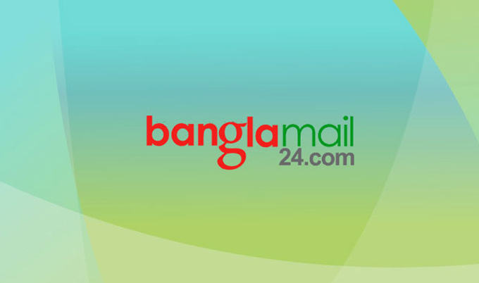 Banglamail-news-1