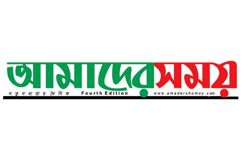 Daily-Amader-Somoy