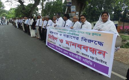 Jhenidah human chain Photo 28-08-2016