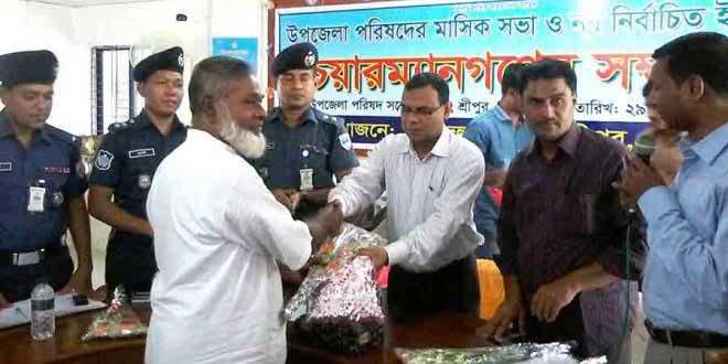 Magura-UP-Chairman-Pic