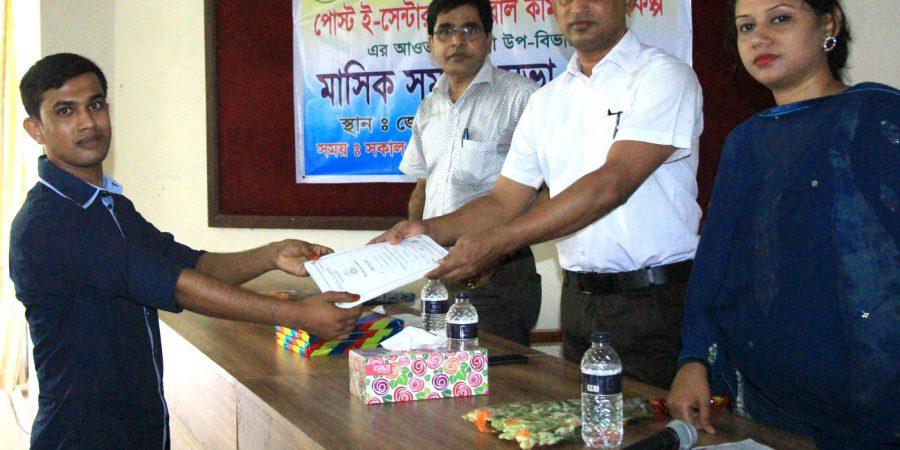 Magura  post  office   news 30..08.16....