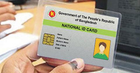 Smart-Card20160823200838