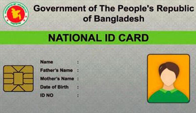 Smart_Card1472473772