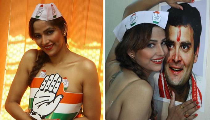 Tanisha-Singh-(2)