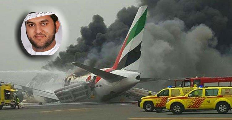 emirates20160803215809