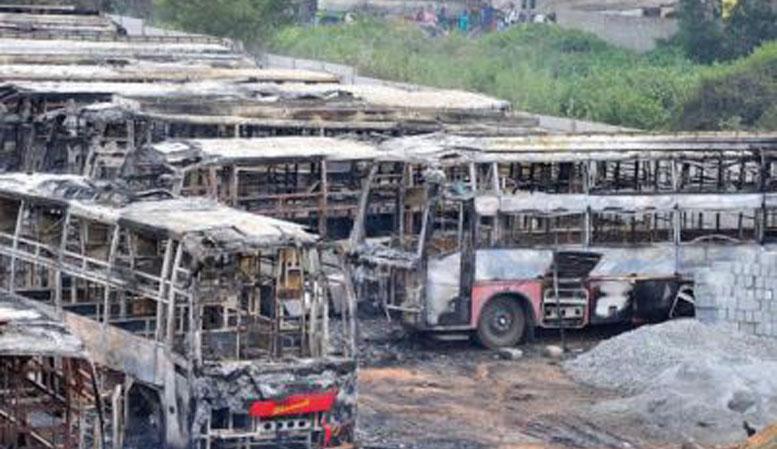 bus1474253828