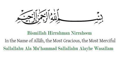 islam-quran