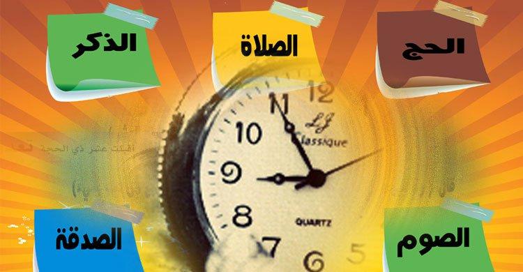Jilhaj-Amal-Top20160904133537