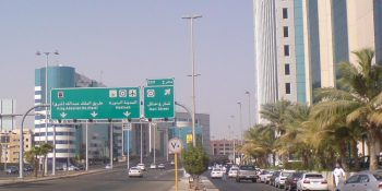 king_abdullah_street_jeddah
