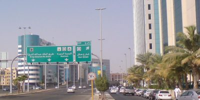 king_abdullah_street_jeddah