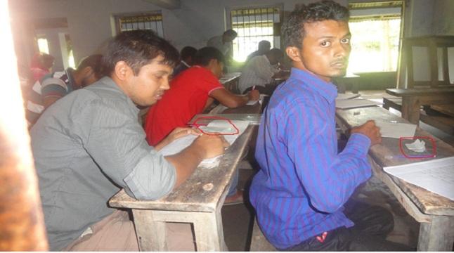 pirojpur-pic-1