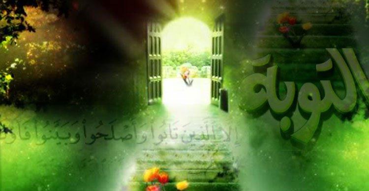 quran-top20160926142448