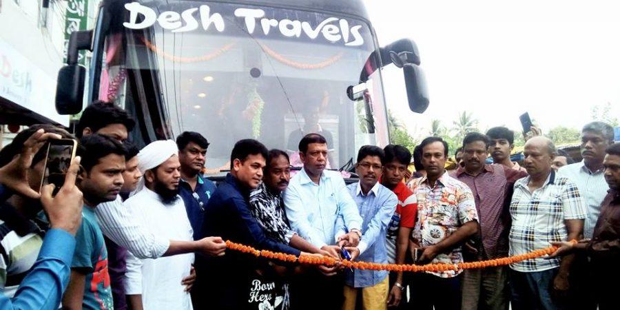 Rajshahi-Photo