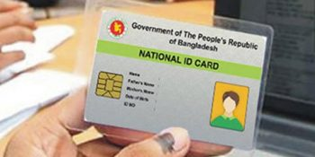 smart-card20160929190542